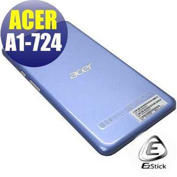 【EZstick】ACER Iconia Talk S A1-724 平板專用 二代透氣機身保護膜 (DIY包膜)
