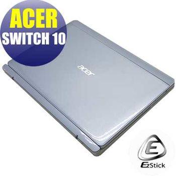 【EZstick】ACER Aspire Switch 10 平板專用 二代透氣機身保護膜 (DIY包膜)