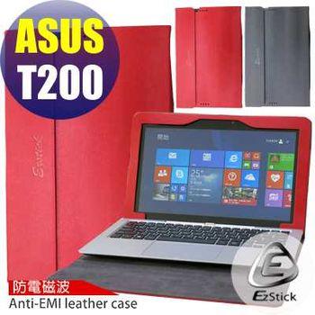 【EZstick】ASUS T200 T200TA 系列 專用防電磁波皮套(黑色筆記本款式)