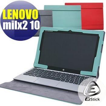 【EZstick】Lenovo Miix 2 10  專用防電磁波皮套(紅色筆記本款式)+鏡面防汙螢幕貼 組合(贈機身貼)