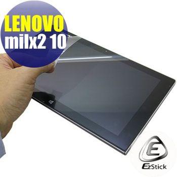 【EZstick】Lenovo Miix 2 10 專用 靜電式平板LCD液晶螢幕貼 (高清霧面螢幕貼)
