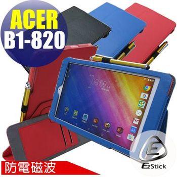 【EZstick】ACER Iconia One 8 B1-820   專用防電磁波皮套 (紅色背夾旋轉款式)+高清霧面螢幕貼 組合(贈機身貼)