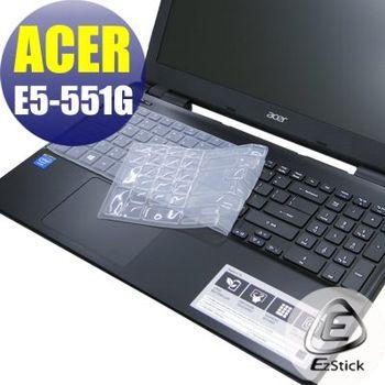 【EZstick】ACER Aspire E15 E5-551G 專用 矽膠鍵盤保護膜