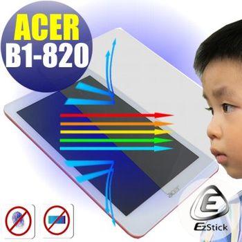 【EZstick】ACER Iconia One 8 B1-820 平板專用 防藍光護眼鏡面螢幕貼 靜電吸附 抗藍光