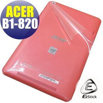 【EZstick】ACER Iconia One 8 B1-820  平板專用 二代透氣機身保護膜 (DIY包膜)