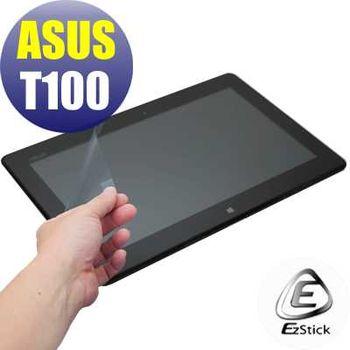 【EZstick】ASUS Transformer Book T100 T100TA 專用 靜電式平板LCD液晶螢幕貼 (鏡面防汙螢幕貼)