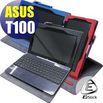 【EZstick】ASUS T100 T100TA 系列專用 平板專用皮套 (紅色可裝鍵盤基座旋轉款式)+高清霧面螢幕貼 組合(贈機身貼)