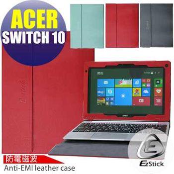 【EZstick】ACER Switch 10 SW5-012 系列 專用防電磁波皮套(紅色筆記本款式)
