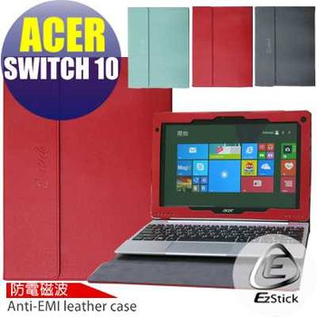 【EZstick】ACER Aspire Switch 10 系列 專用防電磁波皮套(蘋果綠色筆記本款式)