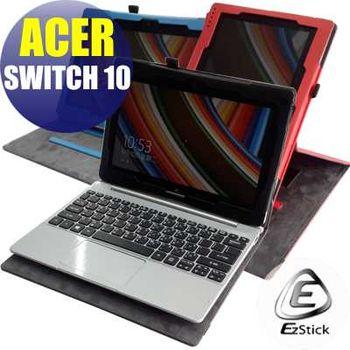【EZstick】ACER Aspire Switch 10  系列專用 平板專用皮套 (紅色可裝鍵盤基座旋轉款式)+霧面螢幕貼 組合(贈機身貼)