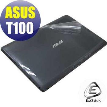 【EZstick】ASUS Transformer Book T100 T100TA 平板專用 二代透氣機身保護膜 (DIY包膜)