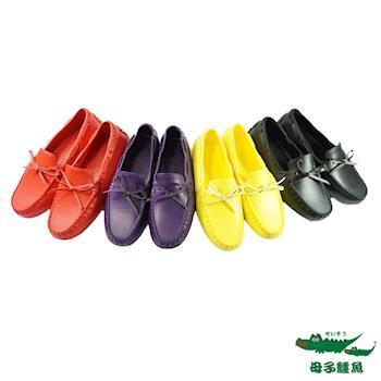 母子鱷魚樂彩防水輕便鞋