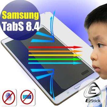 【EZstick】Samsung Galaxy Tab S 8.4 LTE T700/T705  平板專用 防藍光護眼鏡面螢幕貼 靜電吸附 抗藍光