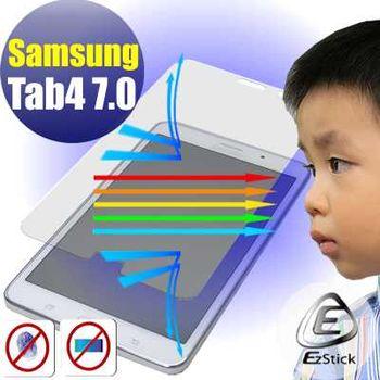 【EZstick】Samsung Galaxy Tab4 7.0 LTE T231/T235 平板專用 防藍光護眼鏡面螢幕貼 靜電吸附 抗藍光