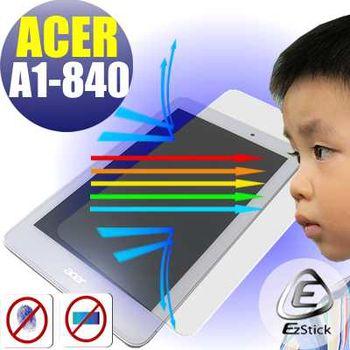 【EZstick】ACER Iconia Tab 8 A1-840 平板專用 防藍光護眼鏡面螢幕貼 靜電吸附 抗藍光