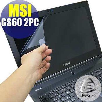【EZstick】MSI GS60 2PC 專用 靜電式筆電LCD液晶螢幕貼 (鏡面螢幕貼)