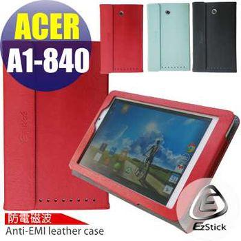 【EZstick】ACER ICONIA Tab 8 A1-840 專用防電磁波皮套(紅色筆記本款式)+鏡面防汙螢幕貼 組合(贈機身貼)