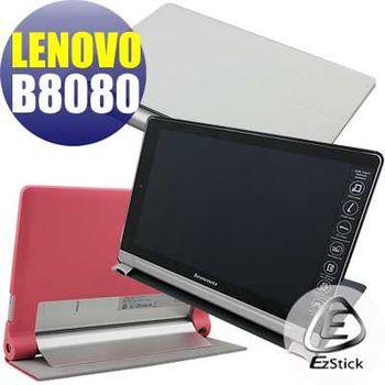 【EZstick】Lenovo B8080 Yoga Tablet 10吋 平板 白色專用皮套+鏡面防汙螢幕貼 組合