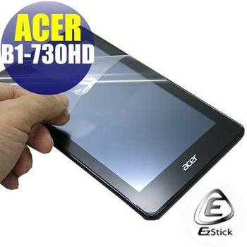【EZstick】ACER Iconia One 7 B1-730HD 專用  靜電式平板LCD液晶螢幕貼 (鏡面防汙螢幕貼)