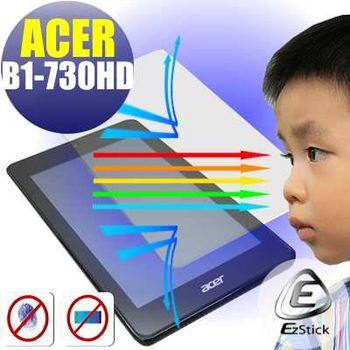 【EZstick】ACER Iconia One 7 B1-730HD  平板專用 防藍光護眼鏡面螢幕貼 靜電吸附 抗藍光