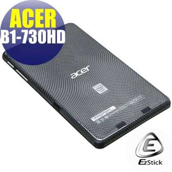 【EZstick】ACER Iconia One 7 B1-730HD 平板專用 二代透氣機身保護膜 (DIY包膜)