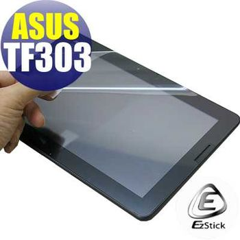 【EZstick】ASUS Transformer Pad TF303 專用  靜電式平板LCD液晶螢幕貼 (鏡面防汙螢幕貼)