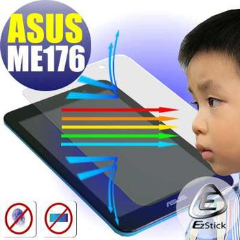 【EZstick】ASUS MeMO Pad 7 ME176 (K013) 平板專用 防藍光護眼鏡面螢幕貼 靜電吸附 抗藍光