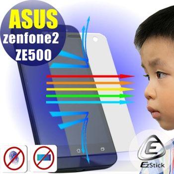 【EZstick】ASUS Zenfone 2 ZE500 5吋 手機專用 防藍光護眼螢幕貼 靜電吸附 抗藍光(加贈機身背貼)