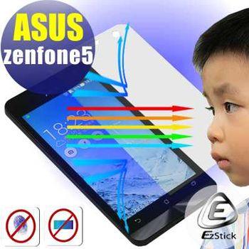 【EZstick】ASUS Zenfone 5 手機專用 防藍光護眼螢幕貼 靜電吸附 抗藍光(加贈機身背貼)