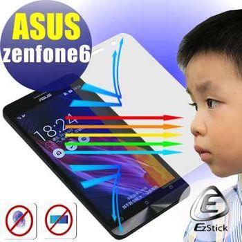 【EZstick】ASUS Zenfone 6 手機專用 防藍光護眼螢幕貼 靜電吸附 抗藍光(加贈機身背貼)