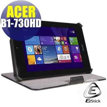 【EZstick】ACER Iconia One 7 B1-730HD 專用皮套(熱定款式)+高清霧面螢幕貼 組合(贈機身貼)