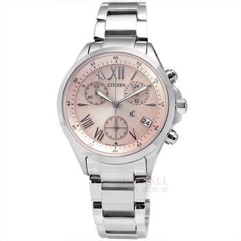 CITIZEN 星辰表★贈皮錶帶FB1400-51W /XC 亞洲限定光動能不鏽鋼腕錶 粉橘 32mm