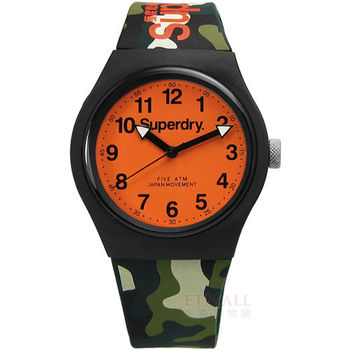 Superdry / SYG164NO / Urban 極度乾燥都市滑板少年矽膠腕錶 綠迷彩x橘 38mm