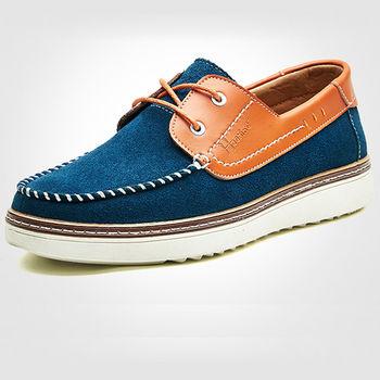 (預購)【HaoxinG】D008541黃藍新款真皮男士板鞋低幫鞋韓版潮鞋透氣運動休閑鞋
