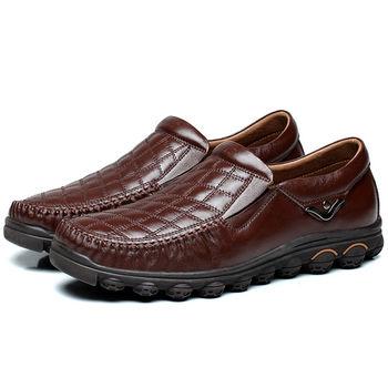 (預購)【HaoxinG】D173541暗棕色新款男鞋真皮休閑鞋男式皮鞋英倫板鞋潮鞋低幫單鞋子