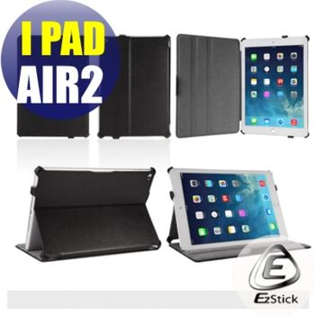 【EZstick】APPLE IPad Air 2 專用皮套(熱定款式)+高清霧面螢幕貼 組合(贈機身貼)