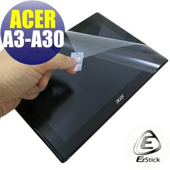 【EZstick】ACER Iconia Tab A3-A30 10吋 專用  靜電式平板LCD液晶螢幕貼 (鏡面防汙螢幕貼)