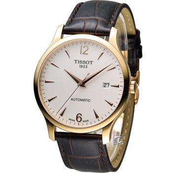 TISSOT T-TRADITION 極簡雅士時尚機械腕錶 T0634073603700 玫瑰金色