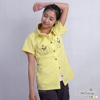 日本namelessage無名世代女款抗UV吸濕排汗彈性短袖襯衫(楓葉黃/深鐵灰)_051W604