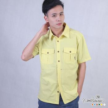 日本namelessage無名世代男款抗UV吸濕排汗彈性短袖襯衫(楓葉黃/深鐵灰)_051M603