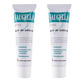 Saugella賽吉兒 高效修護保濕凝膠(加強型) -二入組
