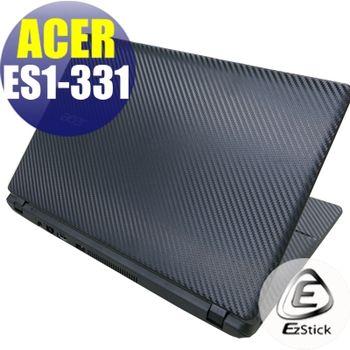 【EZstick】ACER Aspire E13 ES1-331 系列專用 Carbon 立體紋機身保護膜 (DIY包膜)