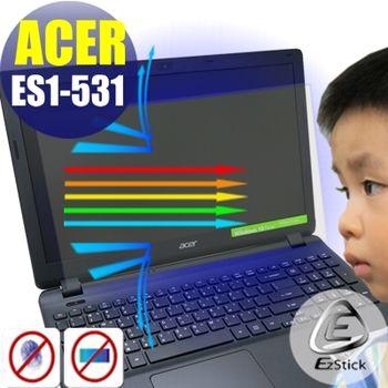 【EZstick】ACER Aspire E15 ES1-531 筆電專用 防藍光護眼 鏡面螢幕貼 靜電吸附 (鏡面螢幕貼)