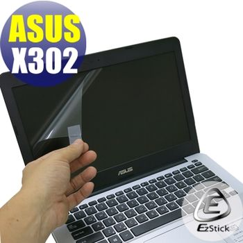 【EZstick】ASUS X302 X302L 專用 靜電式筆電LCD液晶螢幕貼 (鏡面螢幕貼)