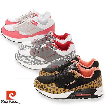 Pierre Cardin釋壓氣墊增高運動鞋