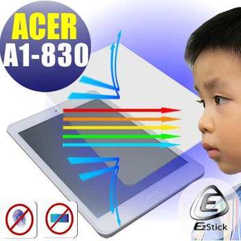 【EZstick】ACER Iconia A1-830 7.9吋 平板專用 防藍光護眼鏡面螢幕貼 靜電吸附 抗藍光