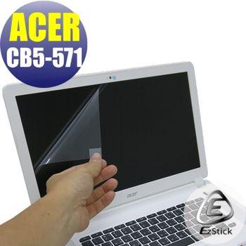 【EZstick】ACER Chromebook CB5-571 專用 靜電式筆電LCD液晶螢幕貼 (霧面螢幕貼)