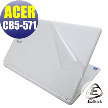 【EZstick】ACER Chromebook CB5-571 系列專用 二代透氣機身保護膜 (DIY包膜)