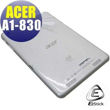 【EZstick】ACER ICONIA A1-830 7.9吋 平板專用 二代透氣機身保護膜 (DIY包膜)