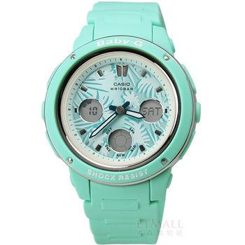 Baby-G CASIO / BGA-150F-3A 卡西歐夏日花草風情三環指針液晶橡膠腕錶 藍綠色x天空藍 41mm